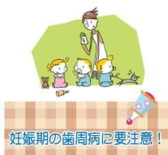 ninpuyobo01-2.jpg